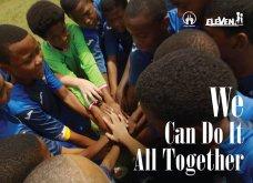 Eleven Campaign: Παιδιά από όλο τον κόσμο παίζουν μπάλα ενάντια στην ξενοφοβία και τον ρατσισμό- Παρόντες μεγάλοι αστέρες του ποδοσφαίρου όπως ο Ροναλντίνιο (ΦΩΤΟ-ΒΙΝΤΕΟ) - Κυρίως Φωτογραφία - Gallery - Video