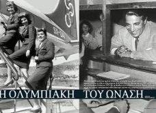 Αριστοτέλης Ωνάσης: Ο εφοπλιστής  του αιώνα - Mε την Μαρία Κάλλας οι  διασημότεροι  Έλληνες μέχρι σήμερα- Πλούτος & τραγωδίες (ΦΩΤΟ-ΒΙΝΤΕΟ) - Κυρίως Φωτογραφία - Gallery - Video 37