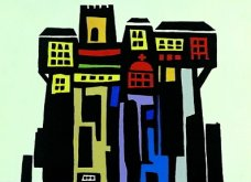 """Made in Greece""- Υπέροχα vintage poster με θέμα την Ελλάδα! - Απολαύστε τα (ΦΩΤΟ) - Κυρίως Φωτογραφία - Gallery - Video 25"