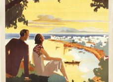 """Made in Greece""- Υπέροχα vintage poster με θέμα την Ελλάδα! - Απολαύστε τα (ΦΩΤΟ) - Κυρίως Φωτογραφία - Gallery - Video 39"