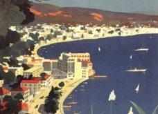 """Made in Greece""- Υπέροχα vintage poster με θέμα την Ελλάδα! - Απολαύστε τα (ΦΩΤΟ) - Κυρίως Φωτογραφία - Gallery - Video 51"