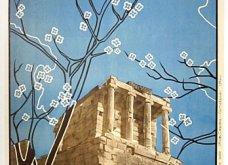 """Made in Greece""- Υπέροχα vintage poster με θέμα την Ελλάδα! - Απολαύστε τα (ΦΩΤΟ) - Κυρίως Φωτογραφία - Gallery - Video 59"