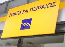 Τράπεζα Πειραιώς: Νέο Αμοιβαίο Κεφάλαιο Euroxx Hellenic Recovery Balanced Fund από την Euroxx Χρηματιστηριακή - Κυρίως Φωτογραφία - Gallery - Video