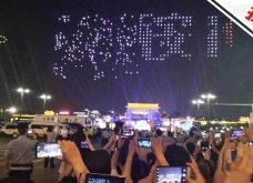Ρεκόρ Γκίνες! Καρέ - καρέ η ταυτόχρονη πτήση για 1.374 κινεζικά drones επί 13 λεπτά (ΒΙΝΤΕΟ)   - Κυρίως Φωτογραφία - Gallery - Video