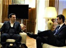 Νέα δημοσκόπηση - Ποια είναι η διαφορά μεταξύ ΝΔ - ΣΥΡΙΖΑ  - Κυρίως Φωτογραφία - Gallery - Video