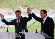 Υπερψηφίστηκε από την Βουλή των Σκοπίων η συμφωνία με την Ελλάδα - Κυρίως Φωτογραφία - Gallery - Video