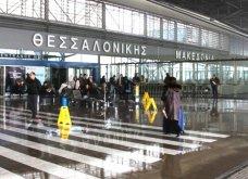 Εντός του 2018 η Fraport θα πάρει αποζημίωση 27 εκατ. ευρώ από το Δημόσιο - Δείτε γιατί - Κυρίως Φωτογραφία - Gallery - Video