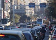 Αθήνα με δρόμους «κλειστούς» σήμερα- Στάσεις εργασίας σε μετρό, τρόλεϊ, λεωφορεία- Απεργούν τα ταξί - Κυρίως Φωτογραφία - Gallery - Video
