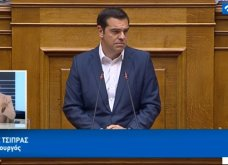 "Live: Η ""σύγκρουση"" για την οικονομία στη Βουλή - Κυρίως Φωτογραφία - Gallery - Video"