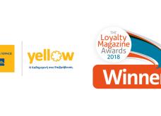 Διπλή διεθνής διάκριση για την Τράπεζα Πειραιώς και το yellow - Κυρίως Φωτογραφία - Gallery - Video