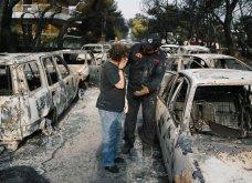 «Παγώνει» η δικαστική έρευνα για την πυρκαγιά στο Μάτι - Σφοδρή αντίδραση της Αντιπολίτευσης - Κυρίως Φωτογραφία - Gallery - Video