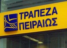 Τράπεζα Πειραιώς: Συμφωνία με την doBank για τη διαχείριση μη εξυπηρετούμενων ανοιγμάτων - Κυρίως Φωτογραφία - Gallery - Video