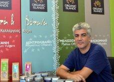 Made in Greece η Organic Islands & ο Νίκος Χατζηανδρέου – Βιολογικά αρωματικά φυτά από τη Νάξο: Λεβάντα, ύσσωπο, φασκόμηλο, θυμάρι, φλισκούνι, ρίγανη & δενδρολίβανο - Κυρίως Φωτογραφία - Gallery - Video