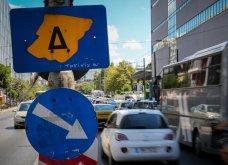 Δακτύλιος: Επανέρχεται στη ζωή των οδηγών της Αττικής - Σε ποιες περιοχές εφαρμόζεται και τι ισχύει - Κυρίως Φωτογραφία - Gallery - Video