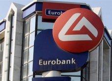 Eurobank: Οι κλάδοι που αύξησαν την απασχόληση την τελευταία 5ετία - Κυρίως Φωτογραφία - Gallery - Video