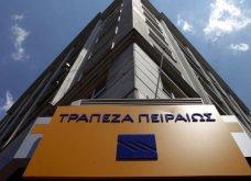 Τράπεζα Πειραιώς: Καθαρά κέρδη 39 εκατ. ευρώ στο πρώτο εξάμηνο του 2018 - Κυρίως Φωτογραφία - Gallery - Video