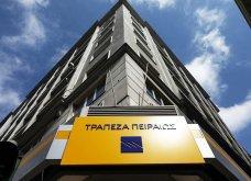 Η Τράπεζα Πειραιώς ανακοινώνει την συνεργασία της με την ERGO Aσφαλιστική - Κυρίως Φωτογραφία - Gallery - Video