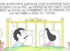 Τσίπρας, Καμμένος, Κοτζιάς στο στόχαστρο του ΚΥΡ - Κυρίως Φωτογραφία - Gallery - Video