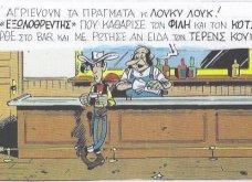 ΚΥΡ: Ο Λούκι Λουκ ενημερώνεται για τον εξολοθρευτή του Κοτζιά και του Φίλη  - Κυρίως Φωτογραφία - Gallery - Video
