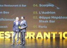 Τα top 100 εστιατόρια της Ελλάδας βραβεύθηκαν - Ήμουν εκεί με ρεπορτάζ και φωτογραφίες - Κυρίως Φωτογραφία - Gallery - Video 4