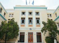 Γιατί θέλει να κλείσει το Οικονομικό Πανεπιστήμιο Αθηνών; Απειλές κατά φοιτητών από ναρκομανείς  - Κυρίως Φωτογραφία - Gallery - Video