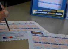 Τζόκερ: Πέντε τυχεροί μοιράστηκαν από €2 εκατ. - Πού παίχτηκαν τα «χρυσά» δελτία - Κυρίως Φωτογραφία - Gallery - Video