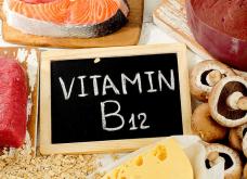 Βιταμίνη Β12: Που μπορείτε να την βρείτε & τι επιπτώσεις υπάρχουν στον οργανισμό αν σας λείπει; - Κυρίως Φωτογραφία - Gallery - Video