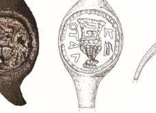 Αρχαίο δαχτυλίδι που ανήκε στον Πόντιο Πιλάτο ήρθε στο φως: Έχει ελληνική επιγραφή, φτιαγμένο από χαλκό - Κυρίως Φωτογραφία - Gallery - Video
