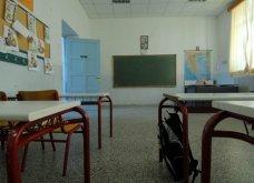 Ποια σχολεία θα είναι κλειστά τη Δευτέρα λόγω κακοκαιρίας - Κυρίως Φωτογραφία - Gallery - Video