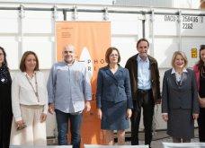 «Πολιτισμός 2030»: Η Ελευσίνα 2021 Πολιτιστική Πρωτεύουσα της Ευρώπης σας προσκαλεί σε ένα πρόγραμμα καλλιτεχνικών εκδηλώσεων   - Κυρίως Φωτογραφία - Gallery - Video