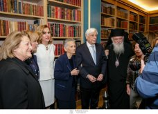 """Με λαμπρότητα έγιναν τα εγκαίνια της Βιβλιοθήκης της ΕΣΗΕΑ """"Δημήτρης Ι. Πουρνάρας"""" - Κυρίως Φωτογραφία - Gallery - Video 16"""