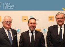 Οι Αρχές Υπεύθυνης Τραπεζικής σε εκδήλωση της Τράπεζας Πειραιώς - Κυρίως Φωτογραφία - Gallery - Video