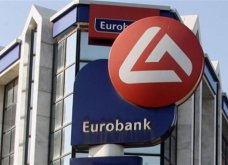 Eurobank: Προϋπόθεση οι μεταρρυθμίσεις για την ενίσχυση του οικονομικού κλίματος  - Κυρίως Φωτογραφία - Gallery - Video