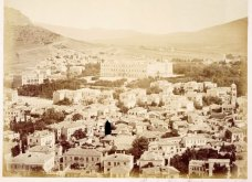 Καταπληκτικό! Σπάνιες, υπέροχες φωτογραφίες της Ελλάδας του 1860! - Vintage Παρθενώνας, η Πλάκα, Κέρκυρα, Πειραιάς   - Κυρίως Φωτογραφία - Gallery - Video 18