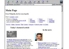 H ιστορία του WWW Workd Wide Web - 30 χρόνια σε 30 εικόνες   - Κυρίως Φωτογραφία - Gallery - Video 11