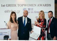 1st Greek Topwomen Awards: Απονεμήθηκαν τα βραβεία του eirinika & του madeingreece σε 20 Ελληνίδες που διαπρέπουν στην Ελλάδα ή παγκοσμίως - Κυρίως Φωτογραφία - Gallery - Video 5