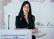 1st Greek Topwomen Awards: Απονεμήθηκαν τα βραβεία του eirinika & του madeingreece σε 20 Ελληνίδες που διαπρέπουν στην Ελλάδα ή παγκοσμίως - Κυρίως Φωτογραφία - Gallery - Video 6