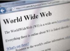H ιστορία του WWW Workd Wide Web - 30 χρόνια σε 30 εικόνες   - Κυρίως Φωτογραφία - Gallery - Video 4