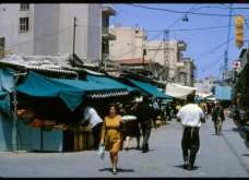 Διάσημη ιστοσελίδα του εξωτερικού παρουσιάζει vintage φωτό της Κρήτης από το 1970 - Κυρίως Φωτογραφία - Gallery - Video 15