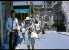 Διάσημη ιστοσελίδα του εξωτερικού παρουσιάζει vintage φωτό της Κρήτης από το 1970 - Κυρίως Φωτογραφία - Gallery - Video 29