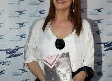"""""""Η Αντιστάρ"""": Το πρώτο βιβλίο του δημοσιογράφου Γιάννη Βίτσα - Η ηθοποιός που παντρεύτηκε τον μεγαλοαστό & η τραγωδία (φώτο) - Κυρίως Φωτογραφία - Gallery - Video"""