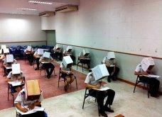 Θα γελάσετε με την ψυχή σας! - Ακόμη & Drone έβαλαν 17 καθηγητές για να είναι σίγουροι ότι οι μαθητές δεν θα αντιγράψουν στις εξετάσεις! (φώτο) - Κυρίως Φωτογραφία - Gallery - Video 5