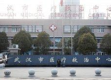 44 φωτογραφίες από την Κίνα & τον θανατηφόροκοροναϊό που έβαλε σε καραντίνα εκατομμύρια ανθρώπους - Κυρίως Φωτογραφία - Gallery - Video 14