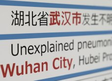 44 φωτογραφίες από την Κίνα & τον θανατηφόροκοροναϊό που έβαλε σε καραντίνα εκατομμύρια ανθρώπους - Κυρίως Φωτογραφία - Gallery - Video 21