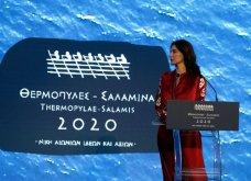 Πρόεδρος Σακελλαροπούλου, Πρωθυπουργός & Μαρέβα, Μαρ. Βαρδινογιάννη στα 2.500  χρόνια από τη μάχη Θερμοπυλών & τη ναυμαχία Σαλαμίνας  - Κυρίως Φωτογραφία - Gallery - Video 4