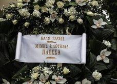 Το «τελευταίο αντίο» στον Αντώνη Καλογιάννη - Θλίψη στην κηδεία του γνωστού ερμηνευτή (φωτό & βίντεο) - Κυρίως Φωτογραφία - Gallery - Video 2