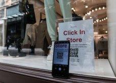 Πρεμιέρα σήμερα για το λιανεμπόριο - Ανοιχτά καταστήματα με  αποστολή μηνύματος στο 13032 (φωτό - βίντεο) - Κυρίως Φωτογραφία - Gallery - Video 2