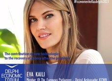 6 γυναίκες και εγώ ως moderator σας περιμένουμε στο 6o Delphi Economic Forum - Στις 14:30 (φωτό) - Κυρίως Φωτογραφία - Gallery - Video 8
