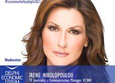 6 γυναίκες και εγώ ως moderator σας περιμένουμε στο 6o Delphi Economic Forum - Στις 14:30 (φωτό) - Κυρίως Φωτογραφία - Gallery - Video 4