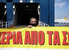 Δεμένα τα πλοία στα λιμάνια - Οι κινητοποιήσεις των ναυτεργατών στον Πειραιά (φώτο) - Κυρίως Φωτογραφία - Gallery - Video 6